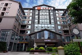 如家酒店·neo-绵竹南京大道新天地商业广场店