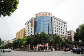 如家酒店-广元南河汽车站广州路店