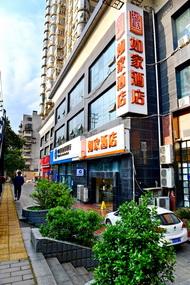 如家酒店-贵阳大营路中大国际广场店