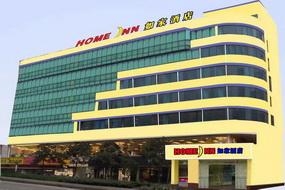 如家酒店-貴陽大西門中山西路地鐵站店(內賓)