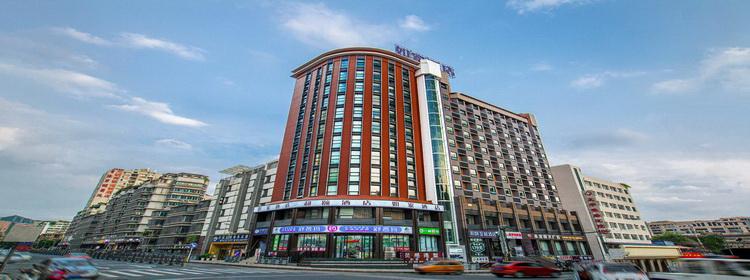 和頤至格酒店-貴陽火車站店