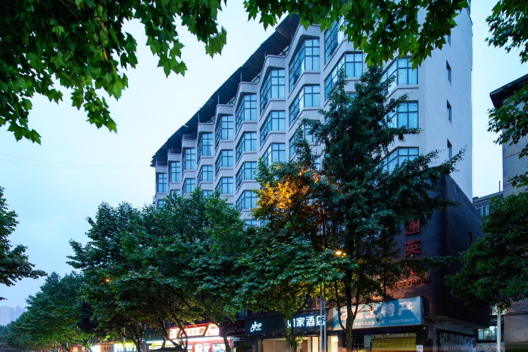 如家酒店-安顺塔山广场店(内宾)
