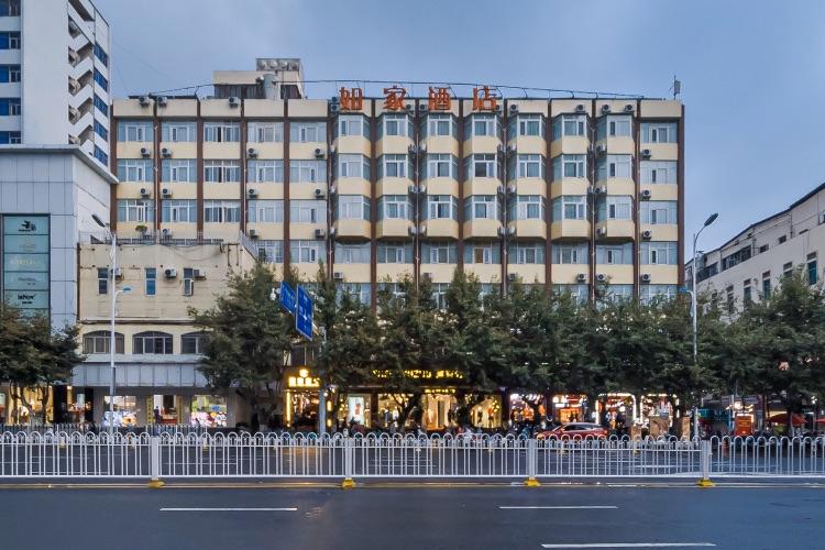 如家-昆明火车站双龙店