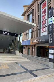 如家·neo-昆明学府路苏家塘地铁站店