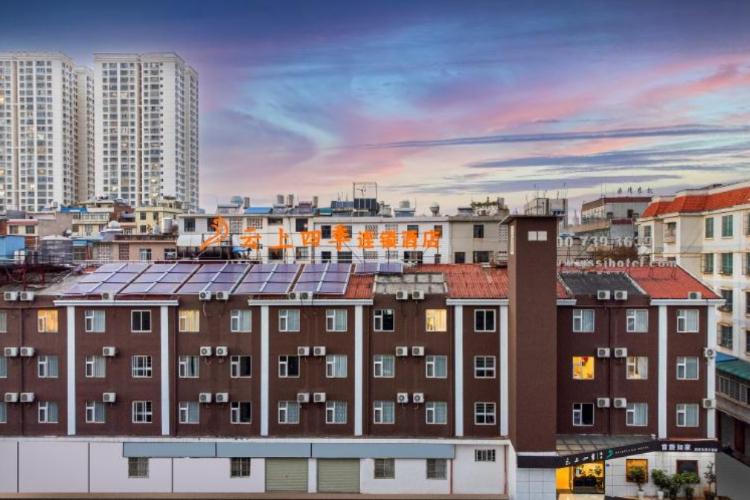 云上四季酒店-曲靖龍潭公園店(內賓)
