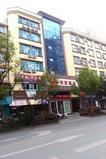 如家酒店-普洱人民中路世紀廣場店