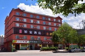 如家酒店-麗江古城客運站店(內賓)