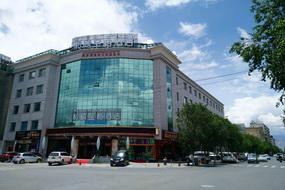 和頤至格酒店-拉薩布達拉宮太陽島店