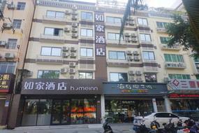 如家酒店-三亞三亞灣春園海鮮廣場店