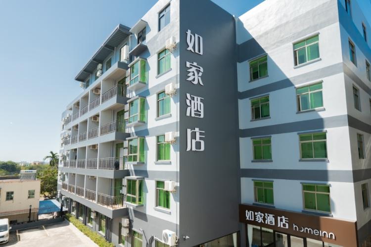 如家酒店-三亚吉阳亚龙湾店(内宾)