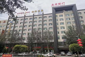 如家酒店·neo-榆林靖边汽车站人民路店(内宾)