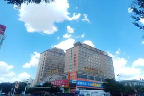 如家酒店-榆林市中心汽車南站店(內賓)