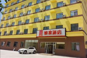 如家酒店-华阴华山景区店(内宾)