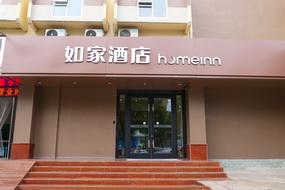 如家酒店-漢中高鐵站店(內賓)