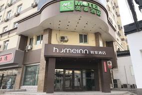 如家酒店·neo-兰州安宁西?#26041;煌?#22823;学店
