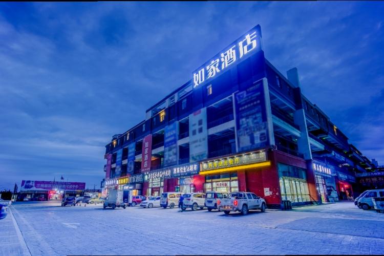 如家·neo-兰州新区中川机场店