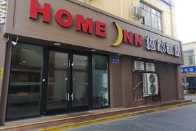如家-酒泉西文化街昌兴电器市场店(内宾)