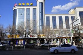 如家酒店-嘉峪關方特二期關城博覽園店(內賓)