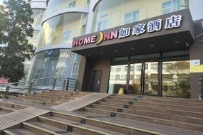 如家-酒泉市政府博物館店