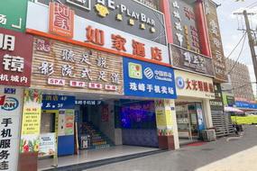 如家酒店-天水中心广场店(内宾)