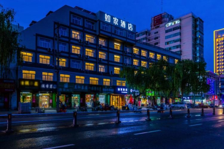 如家·neo-天水火车站店