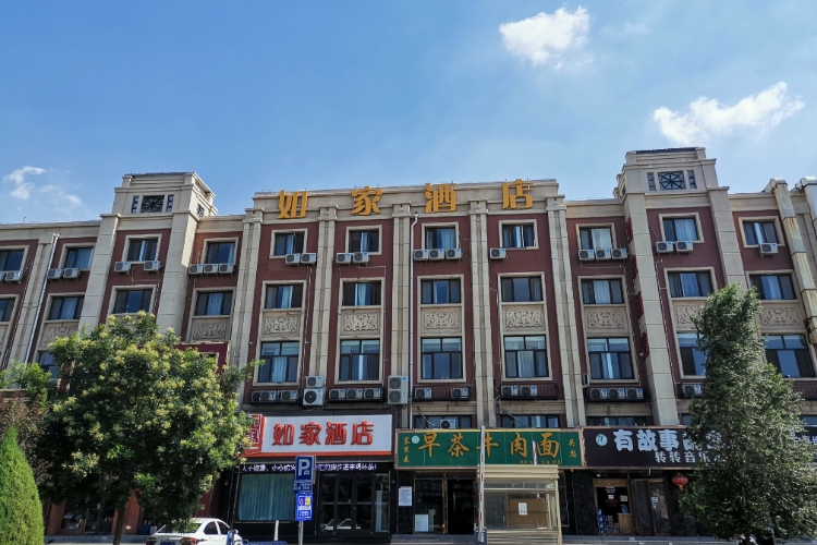 如家酒店-灵武宁东宁源路店(内宾)