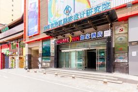 如家酒店-西宁胜利路赛博数码广场店(内宾)