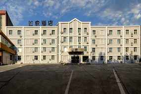 如家酒店·neo-克拉玛依友谊路店(内宾)