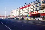 如家酒店-烏魯木齊紅山市場店(內賓)