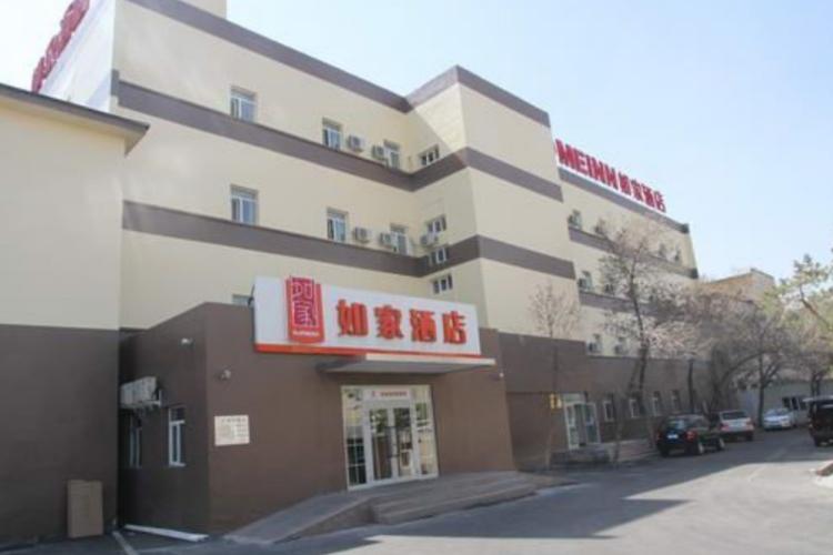 如家酒店-烏魯木齊紅山市場寶山路店(內賓)