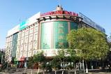 如家酒店-昌吉玛纳斯亚中广场文化路新华书店店