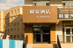 如家酒店·neo-吐魯番托克遜銀泉路店(內賓)