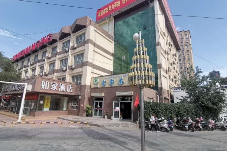 如家酒店-喀什文化路二中店(內賓)