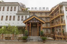 首旅如家-焦作修武县云台山诗柏.云酒店
