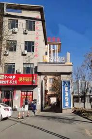 如家华驿系列-邢台沙河市经济开发区华驿酒店