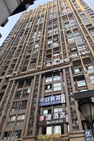 如家华驿系列-重庆长嘉汇弹子石国际社区华驿酒店