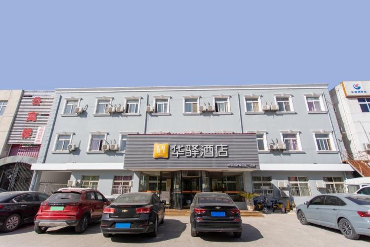 如家华驿系列-天津东丽开发区国家会展中心华驿酒店