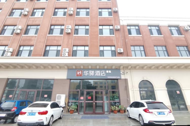 如家华驿系列-沧州河间米各庄第一中学华驿精选酒店