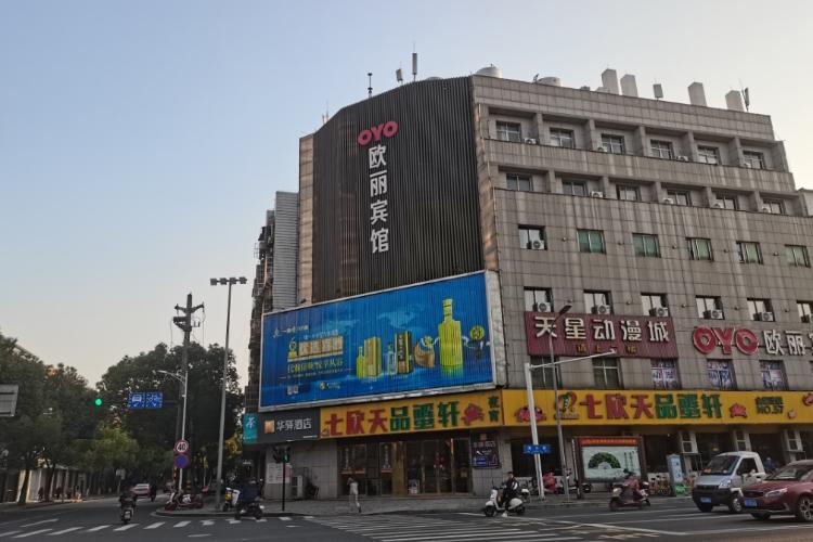 如家华驿系列-湖州长兴海兴路华驿酒店