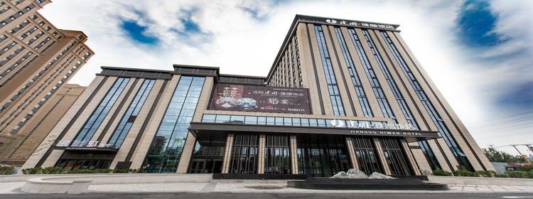 建国璞隐-沈阳铁西区开发大道地铁站店