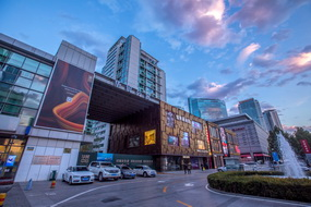 如家云聯盟-斑斕家國際公寓北京華貿CBD店(內賓)