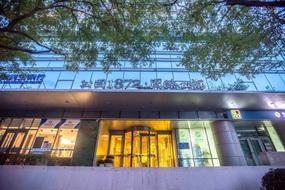 如家云联盟-斑斓家国际公寓北京朝阳大悦城公园1872店(内宾)