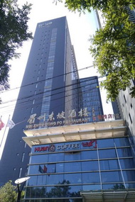 如家云聯盟-斑斕家精品公寓北京望京科技園店(內賓)