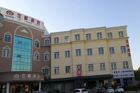 如家云联盟-等逅世枫上海国展中心店