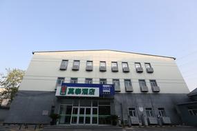 驿居(蓝牌)酒店-北京十里河居然之家店