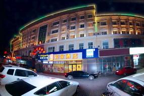 驿居(蓝牌)酒店-北京昌平科技园区水屯店(内宾)