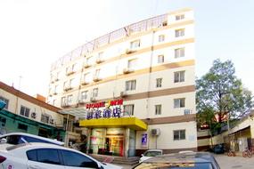 驿居(蓝牌)酒店-北京平安里地铁站店 (内宾)