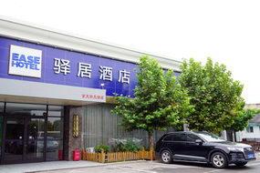 驿居酒店-北京新天坛医院花乡东桥地铁站店