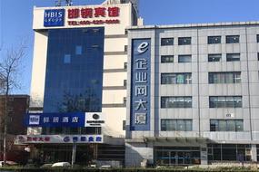 驿居(蓝牌)酒店-北京新兴桥店(内宾)