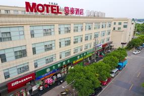 驿居(蓝牌)酒店-上海虹桥国家会展中心华江公路店(内宾)